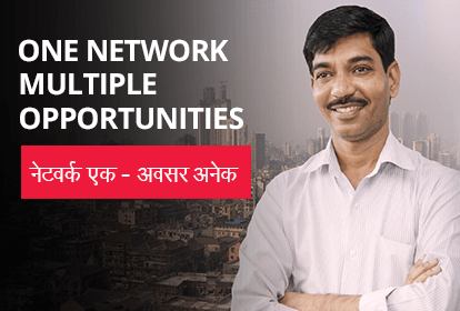 One Network Multiple Opportunities